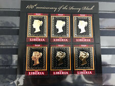 More details for liberia stamps-on-stamps stamps 2020 mnh penny black 180th anniv sos 6v m/s