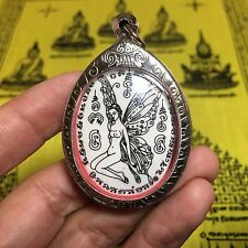Beautiful Nang Butterfly Yantra Thai Amulet Luck Love Charm Attractive. Protect