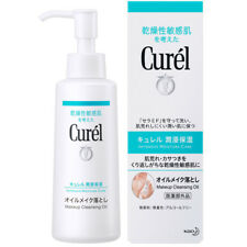 Kao Japan CUREL Makeup Cleansing Oil (150ml/5 fl.oz) for Sensitive Skin [NEW]