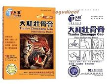 2 Boxes x 10 Tianhe Zhuanggu Gao Pain Relieving Plaster, (muscles & joints 天和壯骨膏