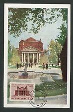 Bulgaria MK 1955 teatro Theatre maximum carta carte MAXIMUM CARD MC cm c8947