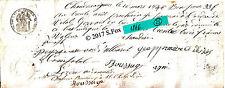 Billet a Ordre bon au porteur manuscrit timbre royal sec& humide 1846 lot 25