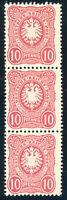 DR 1886, MiNr. 41 II b, Dreierstreifen, postfrisch, gepr. Jäschke-L., Mi. 135,-