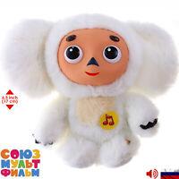 White Cheburashka Soviet Russian Talking Plush Soft Toys Toy Original Licensed