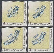 Saudi Arabia 1977 ** Mi.625/28 Imame Imams Religion Islam Al-Shafi´i Hanbal Anas