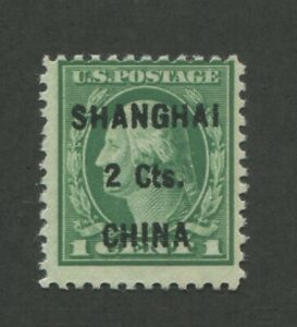 1922 Offices Shanghai China Stamp #K17 Mint Never Hinged Fine OG