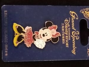 Disney Parks Pin Trading Shanghai Grand Opening minnie mouse Pin