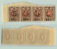 Armenia 🇦🇲 1919 SC 152B MNH strip of 4 . e7803