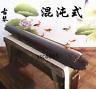"48"" Professional Guqin Chinese 7-stringed Zither Instrument Fuxishizhongni 古琴"