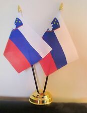 SLOVENIA AND SLOVENIA TABLE FLAG SET 2 flags plus GOLDEN BASE