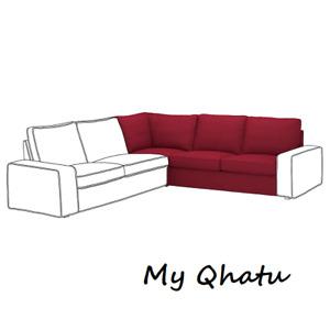 IKEA KIVIK Corner Section (Sectional) Sofa Cover Slipcover Orrsta Red New