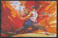 MACAU MACAO - Block 45 - Drachenfestival - 1997 - perfekt - **/MNH
