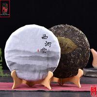 2015 Yunnan pu-erh puer Pu'er Qizi Old Tree raw cake Chinese tea 357g XiHeTang