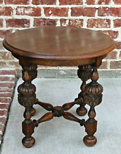 Antique French Oak ROUND Cup and Cover End Table Occasional Lamp Table #1