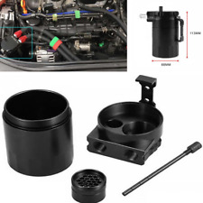 Polish Baffled Universal Aluminum Oil Catch Breather Can Reservoir Tank Black