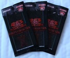 Japanese Yugioh, RARITY COLLECTION 20th ANNIVERSARY EDITION Booster 3 Packs RC02