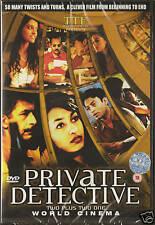PRIVATE Detective - Naseeruddin Shah - Irfan Khan - Nuevo Bollywood DVD