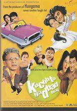 Kuch Gadbad Hai -Annu kapoor, Ayub Khan  [Dvd ] 1st Edition Released