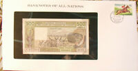 Banknotes of All Nations West African State Togo 1985 500 Franc P-806Th UNC Q.13
