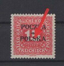 POLAND, POLSKA STAMPS, 1919 Fi. D3 WITH ERROR * + WARRANTY!
