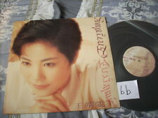 a941981  Faye Wong Second HK LP 王菲 Everything (bb)