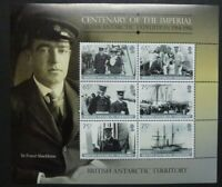 Brit. Antarktis BAT  2013 Shackleton Expedition Schiff Forschung Block 25 MNH