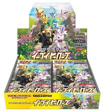 NEW POKEMON CARD JAPAN  Eevee Heroes SWORD & SHIELD BOOSTER 1 BOX F/s