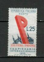 S33674 Italy MNH 1952 Fiera Padova 1v