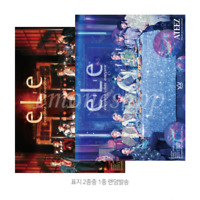 [ e.L.e ] FIRST ISSUE 2020 October Whole Korea Magazine Cover Random LOONA ATEEZ