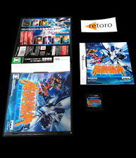 SUPER ROBOT TAISEN THE LORD OF ELEMENTAL Nintendo DS NDS JAP Banpresto Complete
