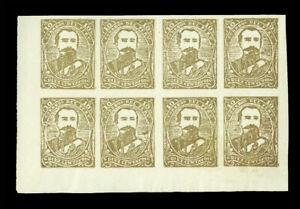 PERU 1885 Provisionals -Pacific War- Col.Bolognesi 10c Sc# 3N26a mint NH block 8