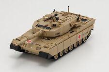 Palm-Sized Japan Defense Force T90 Bluetooth Tanks! 69030D - Desert