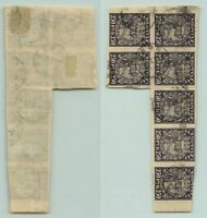 Russia RSFSR 1921 SC 183 used block of 7 . e2241