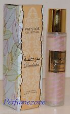 Brand new Ladies Arabian perfume Dardasha 40ml Beautiful smell made in UAE