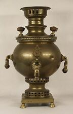 Antique Imperial Russian Brass Samovar