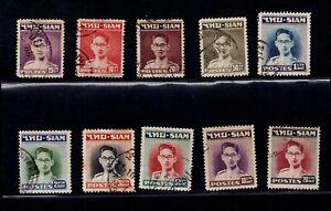 Thailand 1947-1949 Used King Rama IX Definitives( 1st series)