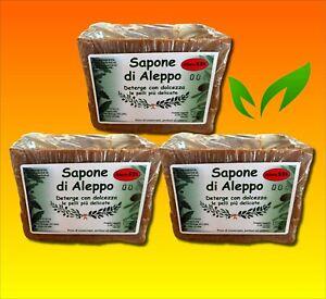 Sapone di Aleppo al 55% d'alloro - 3 pezzi 180/200 gr.in offerta