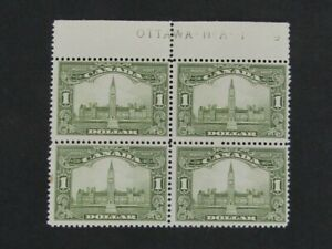 Nystamps Canada Stamp # 159 Mint OG NH VF UN$5625 Rare Plate Block a17xp