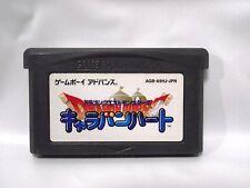 Dragon Quest Monsters: Caravan Heart (Nintendo Game Boy Advance, 2003) Japan