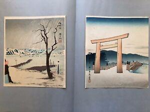 Unframed Tokoriki Japanese Woodblock Print Art - used 1902-2000