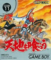 Nintendo GameBoy Spiel - Tenchi o Kurau JAP Modul