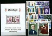MONACO STAMP ANNEE COMPLETE 1978: 50 TIMBRES NEUFS xx LUXE