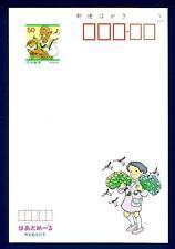 JAPAN - GIAPPONE - Intero post. - 1994 - 50 (Y) Nonno,cesto di frutta-Grandfath