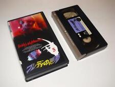 VHS Video ~ Freddy's Nightmares Episode 5 ~ Japan Release ~ Nightmare on Elm St.