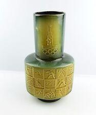 #e5900 Wunderschöne Olympia Vase aus Moskau von 1980