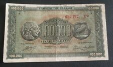100 000 DRACHMAI VG BANKNOTE FROM GERMAN OCCUPIED GREECE 1944 PICK-125 Note No#1