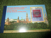 Booklet of stamps. State symbols of Russia.
