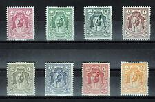 Jordan, King Abdulla Definitive Set 1942 SG 222/229 , Mint Never Hinged.