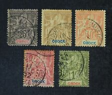 CKStamps: Obock Stamps Collection Scott#39/44 Used #39 40 Thin