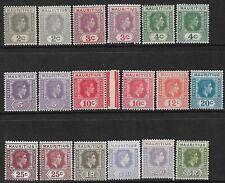MAURITIUS - GVI - 1938/48 - DEFS PART SET OF 18 - MM - SG 252/262a - CAT £240